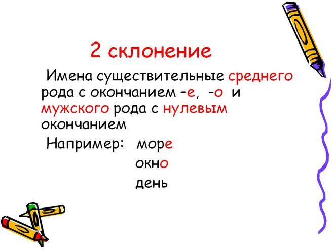 zhenskoy-sperma-foto