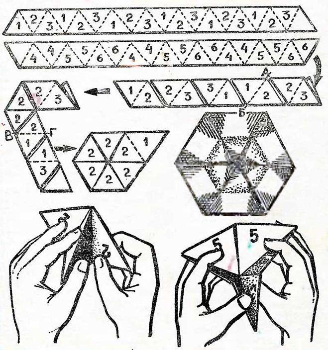 Загадки своими руками из бумаги