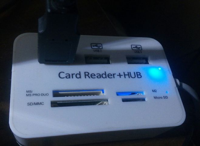 USB-хаб на 3 USB с поддержкой карт памяти MS, M2, SD и microSD
