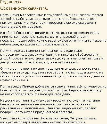 1 лига казахстана по футболу календарь игр