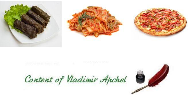 азербайджанскую долму, корейское кимчхи и итальянскую пиццу