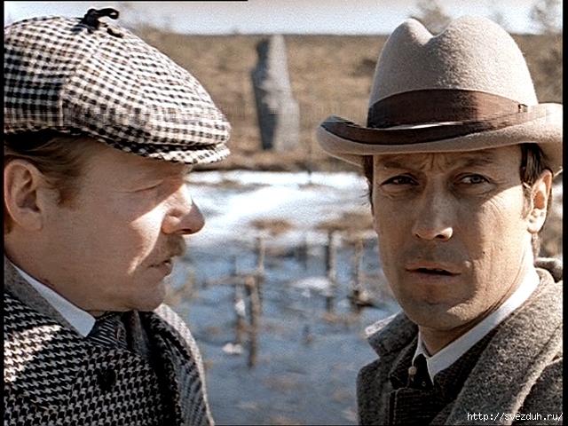 "Где снимали ""Приключения Шерлока Холмса и д-ра Ватсона - собака Баскервиллей""?"