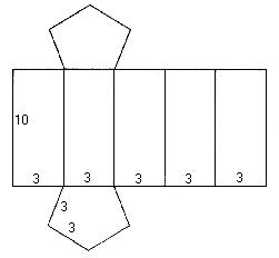 Как из бумаги сделать шестиугольник из бумаги