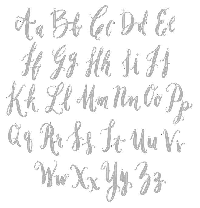 каллиграфические прописи скачать