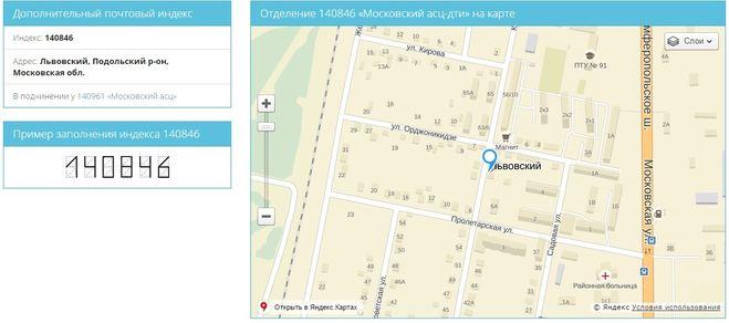 Московская окружная коллегия адвокатов