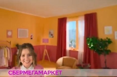 Девушка из рекламы СберМегаМаркет Лабутены