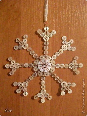 снежинка своими руками, новогодняя снежинка, снежинка из пуговиц, поделка снежинка, шаблоны снежинок