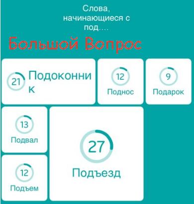 Игры на андроид 94 на русском русский