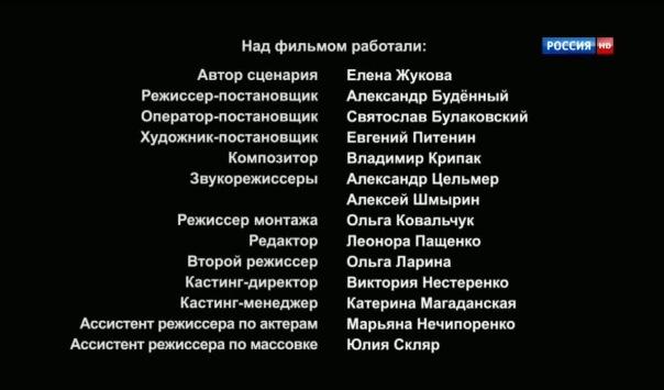 Сделать титры как в фильме - Leksco.ru