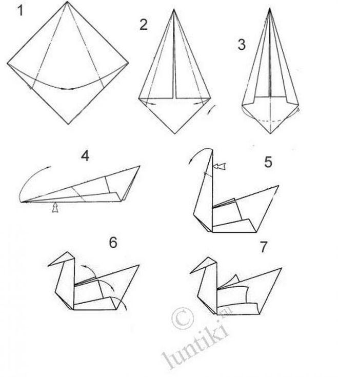 -из модулей оригами: