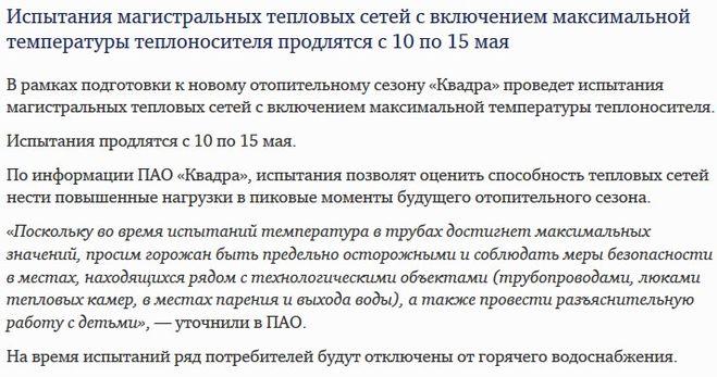 Мелодрамы 2016 - Смотреть онлайн русские односерийные