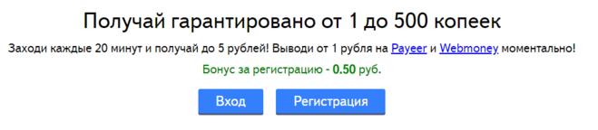 seo-ads.ru - отзывы