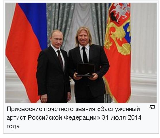 Дробыш заслуженный артист России