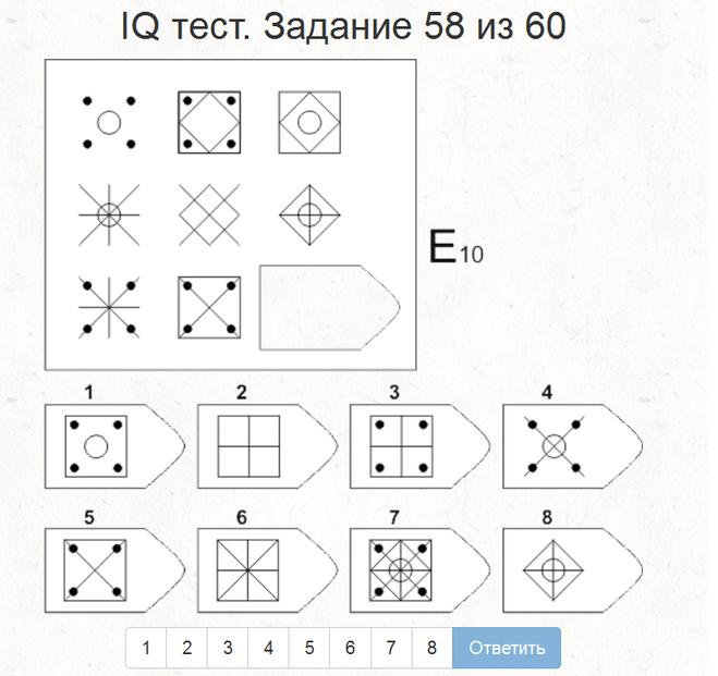 iq тест вконтакте 60 вопросов ответы
