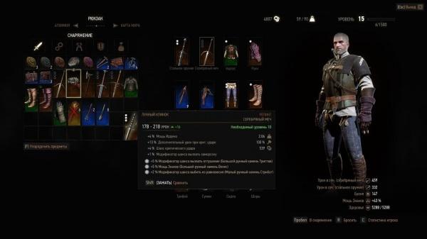 игры: легендарные мечи в ведьмаке 3 этом, кстати