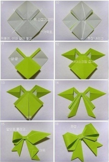 Оригами из бумаги поэтапное