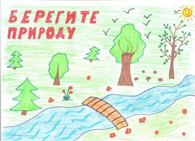 Картинки по запросу рисунки детей загрязнение природы