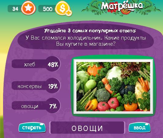 Какие овощи добавляют в салат матрешка