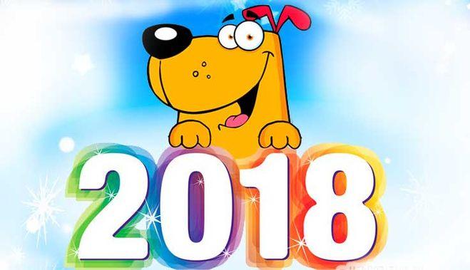 Конкурсы на новый год собаки 2030 для взрослых и детей
