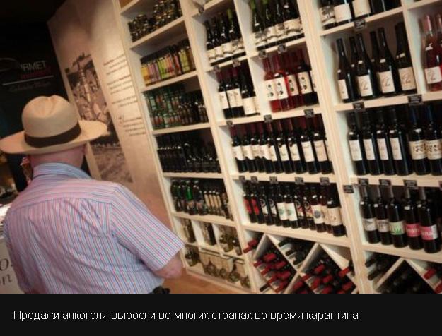 Почему в некоторых странах запретили продажу алкоголя?