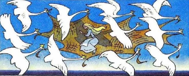 Г х андерсон дикие лебеди краткое содержание