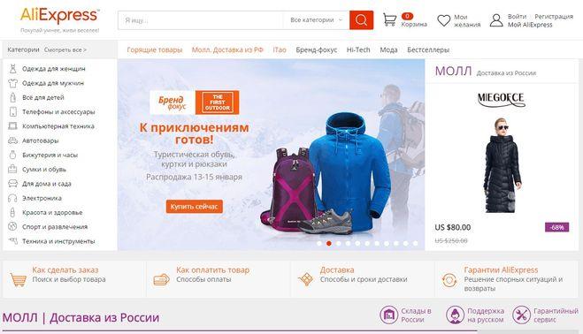 Таобао Доставка В Россию