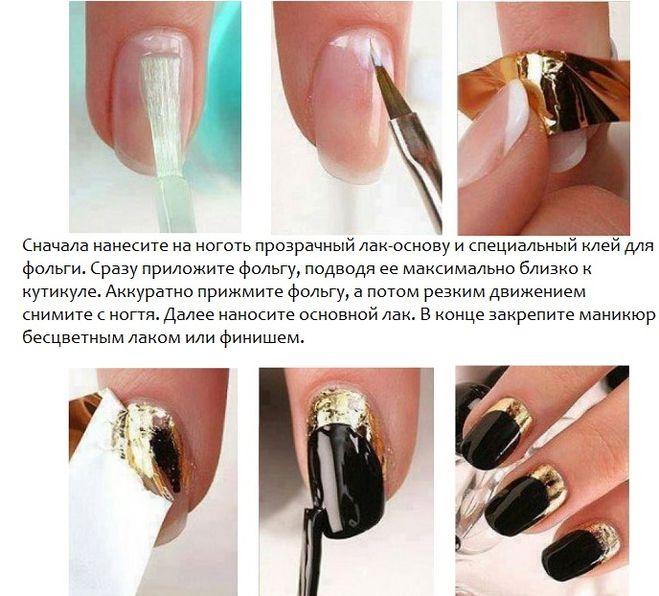 Нет нарощеным ногтям