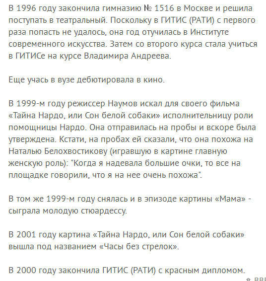 Наталия Эдуардовна Солдатова