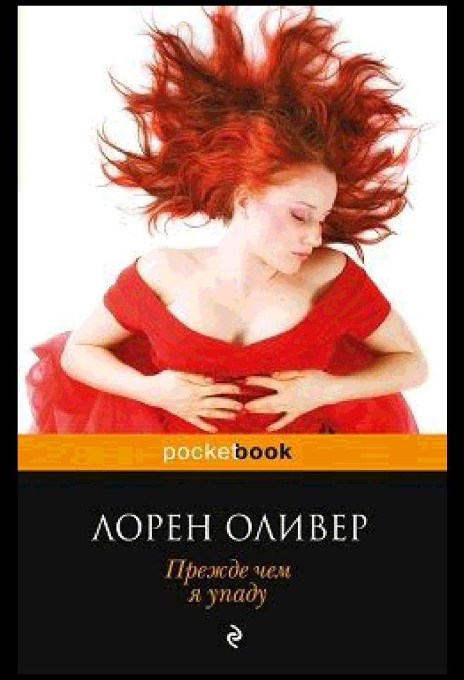Читать онлайн книгу огилви