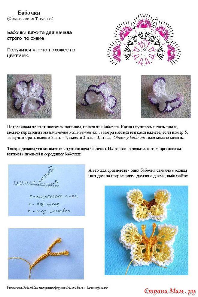 Цветочки из бисера своими руками фото 294