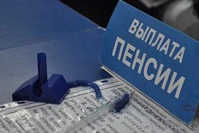 Газета жуковские новости брянская область читать онлайн