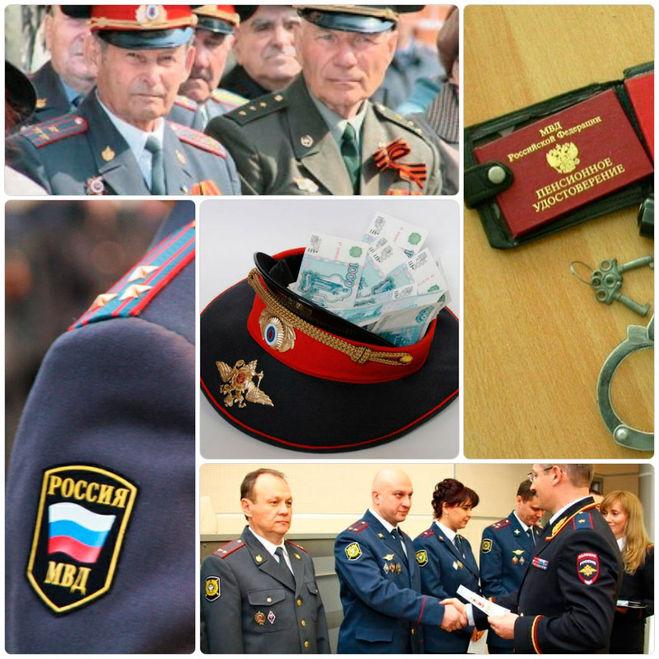 Калькулятор военной пенсии 2016 году