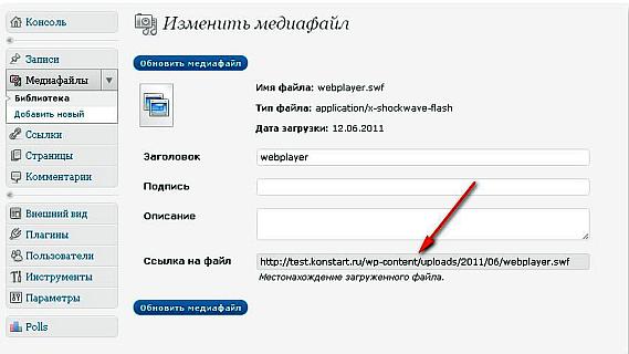 Как сделать свой сайт внешним 240
