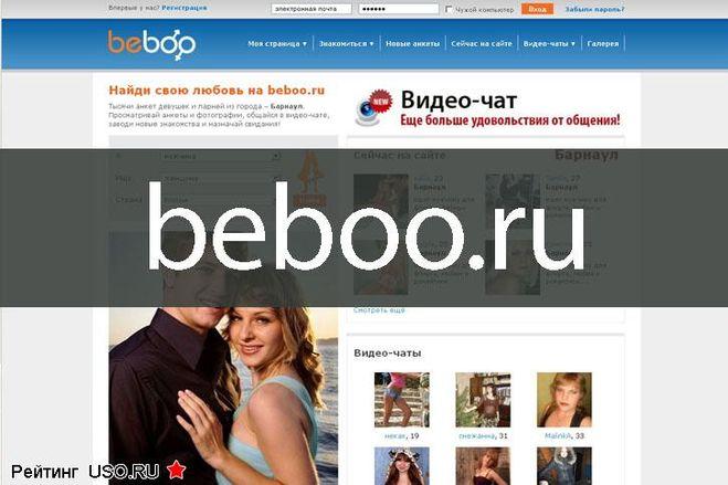 Beboo сайт отзывы ирина 41 год козерог москва