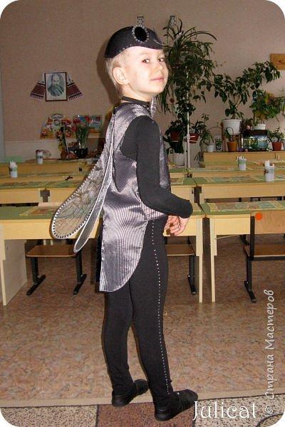 Как сделать своими руками костюм комара
