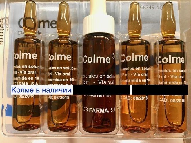 Купить таблетки от алкоголизма через интернет магазин