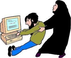 фото харам в исламе
