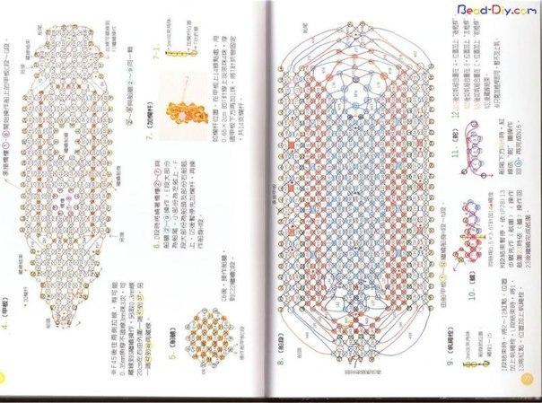 Как сделать из бисера кораблик схема