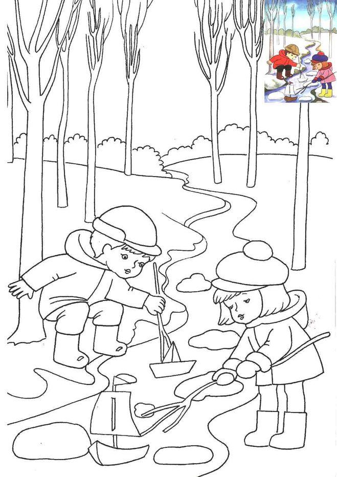 Подставка для удочек на зимнюю рыбалку