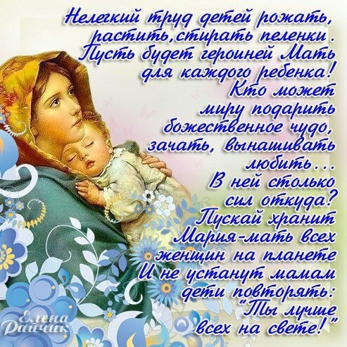 трогательние стихи маме на день матери
