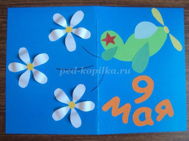 Как сделать открытку на 9 Мая с самолётом мастер-класс детям 6-9 лет