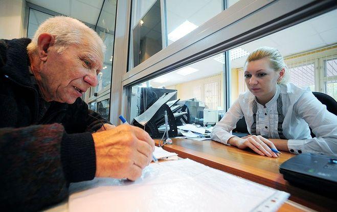 Налог на дарение имущества для пенсионеров