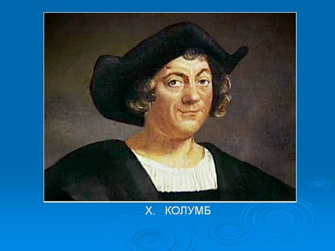 a biography of christopher columbus a famous discoverer