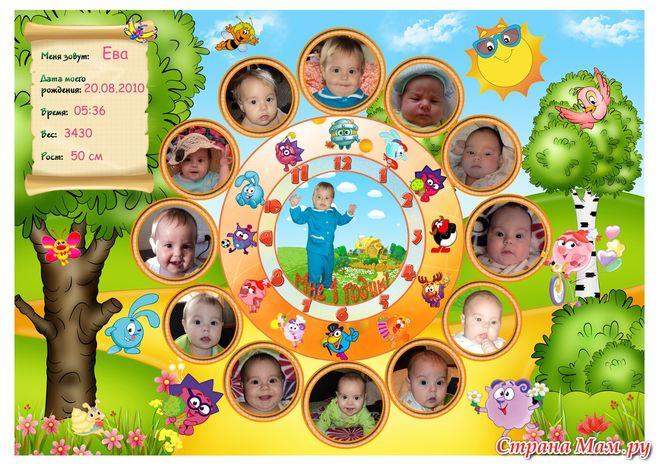 Коллаж своими руками в детский сад 25