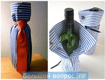 оформление бутылки с алкоголем в подарок на 23 февраля
