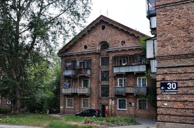 выбору обуви какие дома в москве которые строили пленные немцы погоды неделю