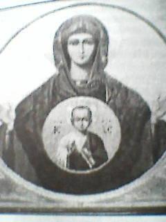 Икона Знамение. Новгород, 12 век. Поставленная на городскую стену, обратила врагов в бегство.