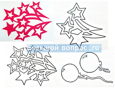 Шаблоны для вытынанки на 9 мая с шарами, фейерверками