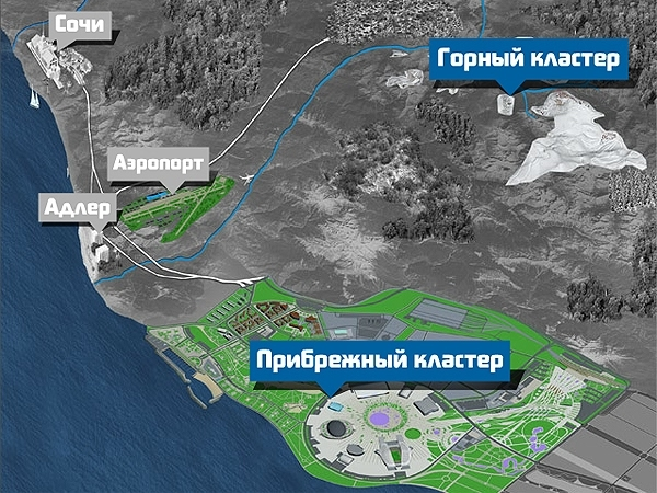 Олимпийские объекты в сочи на карте цена на памятники в гомеле Невинномысск