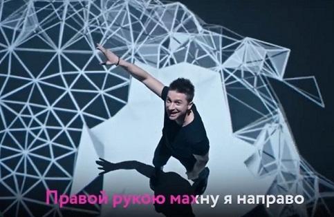 Лазарев пародия на клип